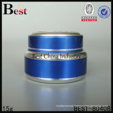 2015 blue color 15g cosmetic jar Shanghai