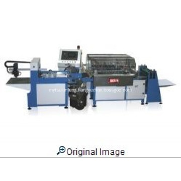 ZXNB-460 AUTO CASE MAKING MACHINE