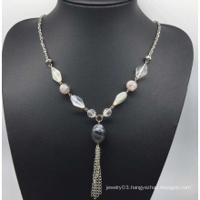 Colorful Beads Pearl Sweater Necklace (XJW13756)