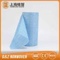 Vente chaude de haute qualité pas cher spunlace chiffon de nettoyage rouleau tissu non tissé