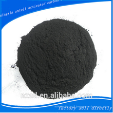high quality powder medical grade activated carbon