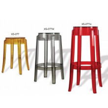 PC Resin Party Outdoor Dining Napoleon Chair