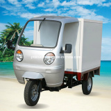 Tricycle with Insulating Box (TR-22B)