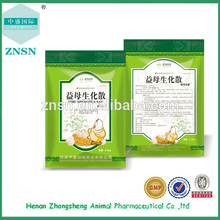 Veterinary Medicine Powder Increase Eggs Production For Poultry Birds, High Quality Increase Eggs Production Veterinary Medicine