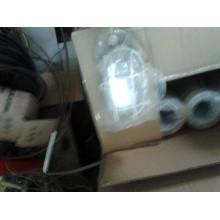 Licht für kaltes Zimmer / Gefrierschrank