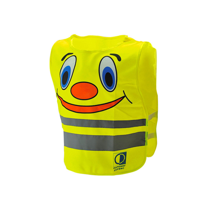 Reflective Cute Kids Safety Vest