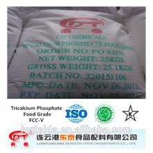 Grado alimenticio blanco polvo roca fosfato tricálcico
