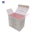 Small folding coated paper box