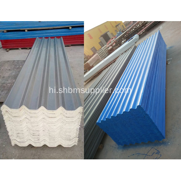 "IRON CROWN ""100% SANS ASBESTO ROOFING SHEET"