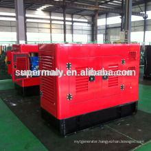 auto start genset control by AMF& ATS