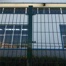 PVC Coated Welded 3D Curvy Wire Mesh Fence Panel