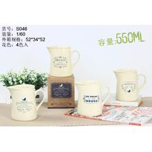 Porcelain Dairy Milk Mug with Hand Grip