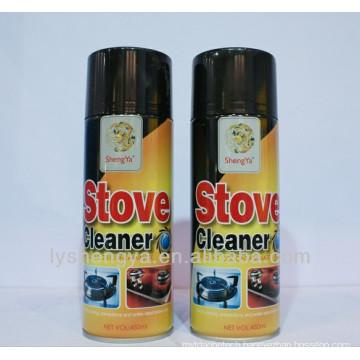 grill cleaner aerosol high effective spray