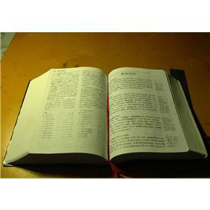 natural white bible book  printing paper