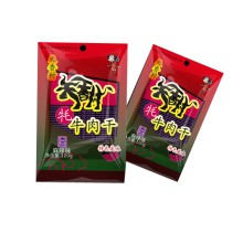 Plastic Beef Jerky Bag/Beef Packaging Bag /Plastic Bag