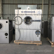 Máquina recubridora de película de píldora farmacéutica de alta eficiencia (BG-150)