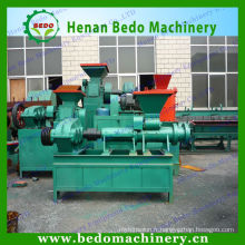 China supplier charcoal molding machine /charcoal molding machine 008613253417552