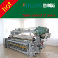 Qingdao HICAS high speed rapier loom price weaving machine