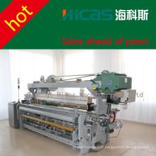 Machine à tisser à métaux à haute vitesse Hicas à haute vitesse, prix à la fine pointe de la Chine