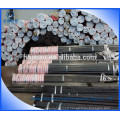 A179/A179M-90a Cold Drawn Round Annealed Seamless Steel Pipe