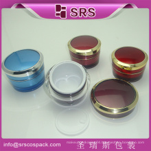SRS wholesale cosmetic packaging personal care industy use face cream jar, plastic containers for hand cream