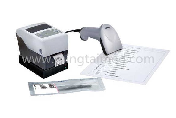 Traceable Label Printing System
