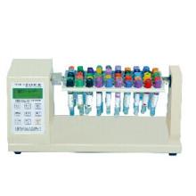 Medical Multifunction Blood Mixer (FL-E)
