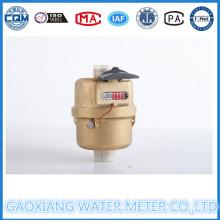 Tipo de pistón volumétrico de clase C Medidor de agua