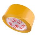 Fita adesiva de caixa de papelão transparente colorida