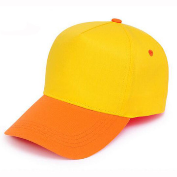 Kid's Promotional Cotton Ball Cap Children Baesall Cap