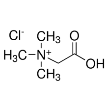 бетаина гидрохлорид для герда