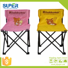 Chaise de camping Kid Kid coloré (SP-108)