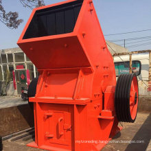 Hammer Crusher for Construction Gold Ore