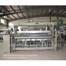 Automatic Terry Towel Rapier Loom