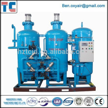 China CE Fabricant Industrial Oxygen Generator