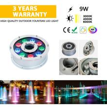 24V Outdoor RGB LED Fountain Light