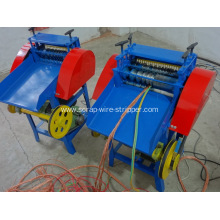waste wire barking machine