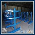 Консольная стойка для хранения нержавеющей стали