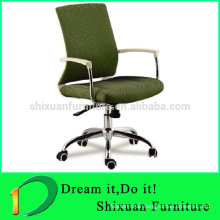 Modern mesh swivel office chairs