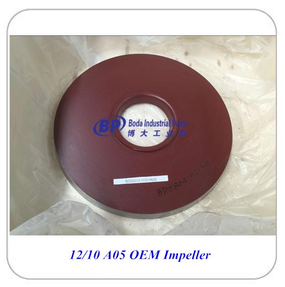 F10145 A05 impeller