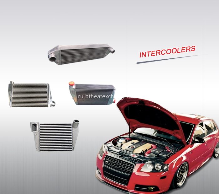 Auto Parts: Intercoolers