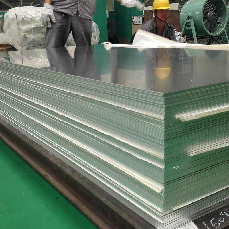 2600mm super wide 1050 aluminum sheet manufacturer
