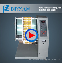 Automatic Label Inspection Machine (ZBI-320)
