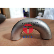 90 Degree Short Radius Stainless Steel Elbow