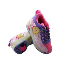 Детская роликовая коньковая обувь (YV-HS04)