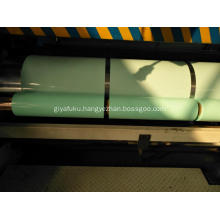 Animal Feed Packaging Film