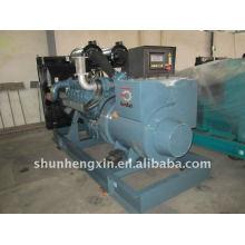 320KW Diesel Generator Set With Cummins Engine