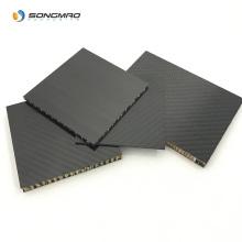 Supply high quality customized carbon fiber sandwich panels