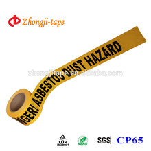 PE Multiple thickness barrier tape