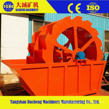Stone Production Line Sand Washer